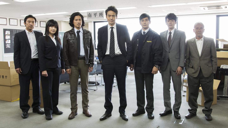 警視庁南平班~七人の刑事~9